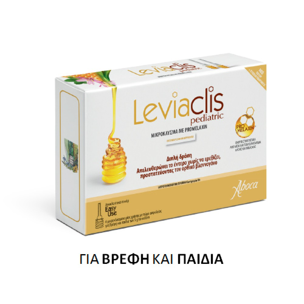 Aboca - LEVIACLIS 6 παιδικά μικροκλύσματα με Promelaxin