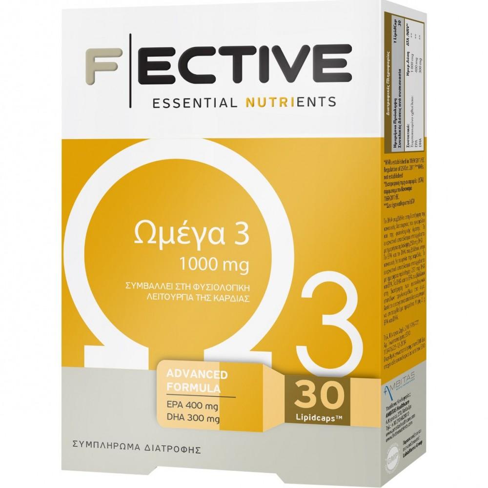 F|ECTIVE Ωμέγα 3 1000mg (EPA+DHA)  30caps.