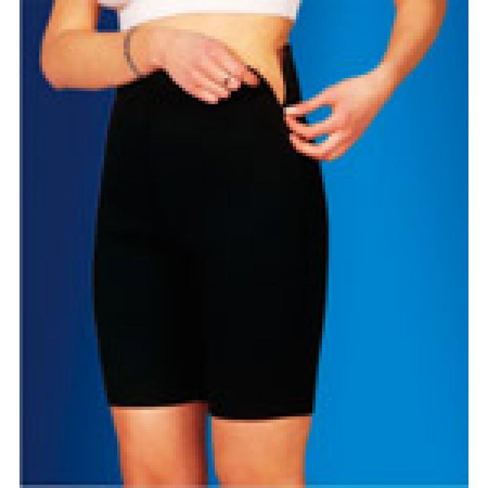 Anatomic Help - 0097 Σόρτς με φερμουάρ