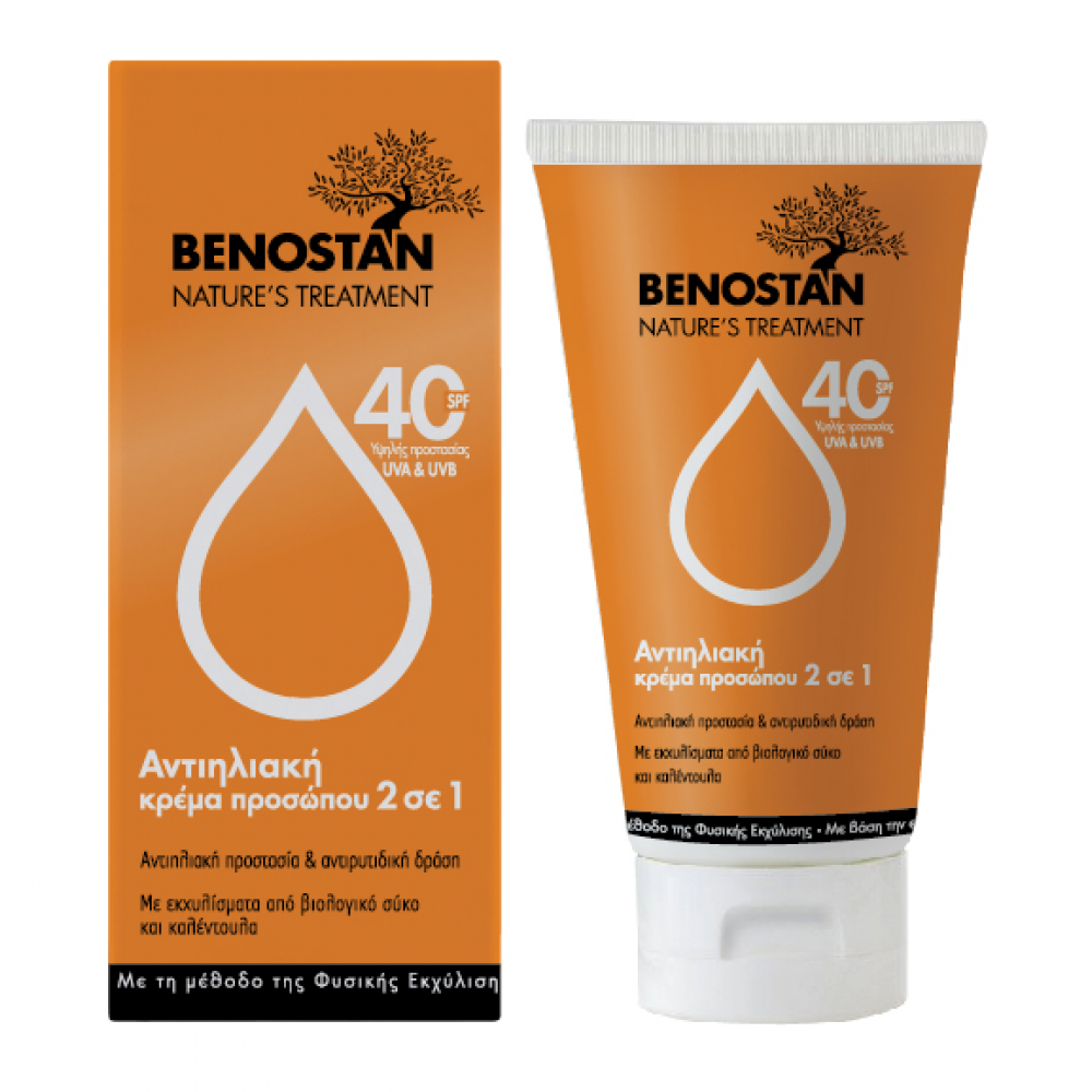 Benostan - Αντηλιακή κρέμα προσώπου SPF40
