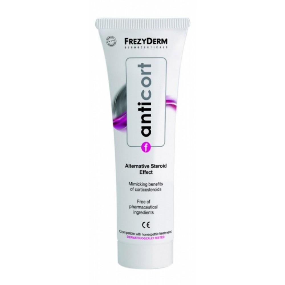 Frezyderm - Anticort Cream 50ml Εναλλακτική επιλογή στεροειδούς δράσης