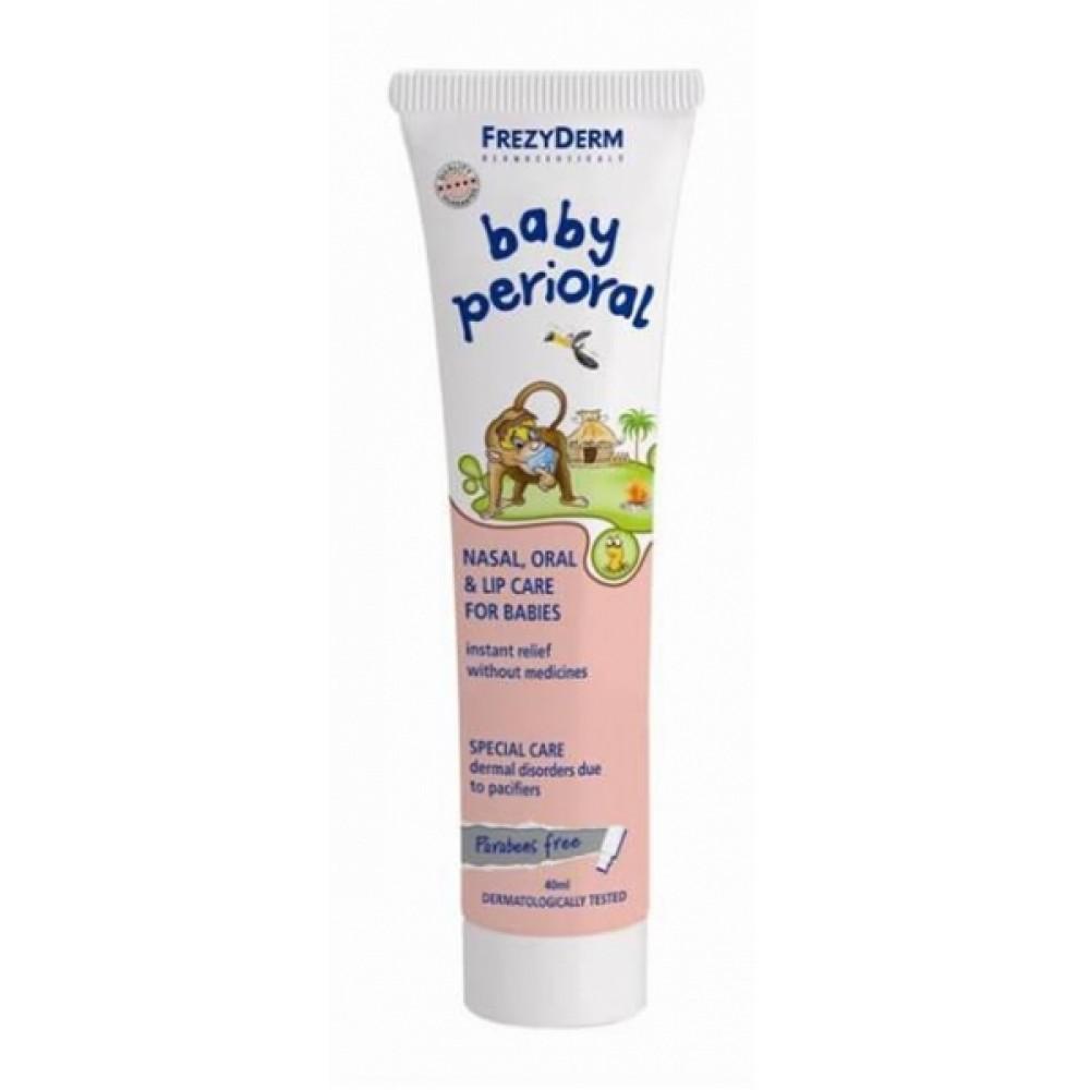 Frezyderm - Baby Perioral Cream 40ml Περιποίηση ρινοστοματικής περιοχής των βρεφών