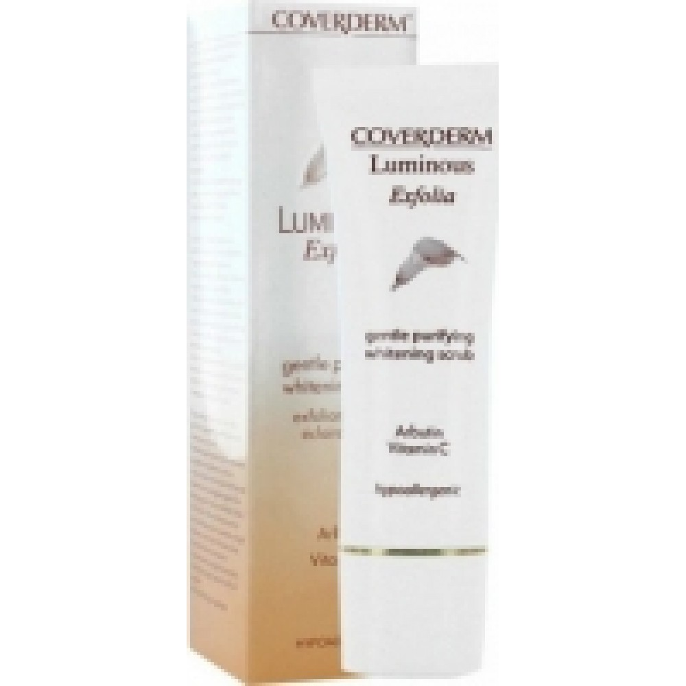 Coverderm LUMINOUS Exfolia 50ml - Απολέπιση & Λεύκανση