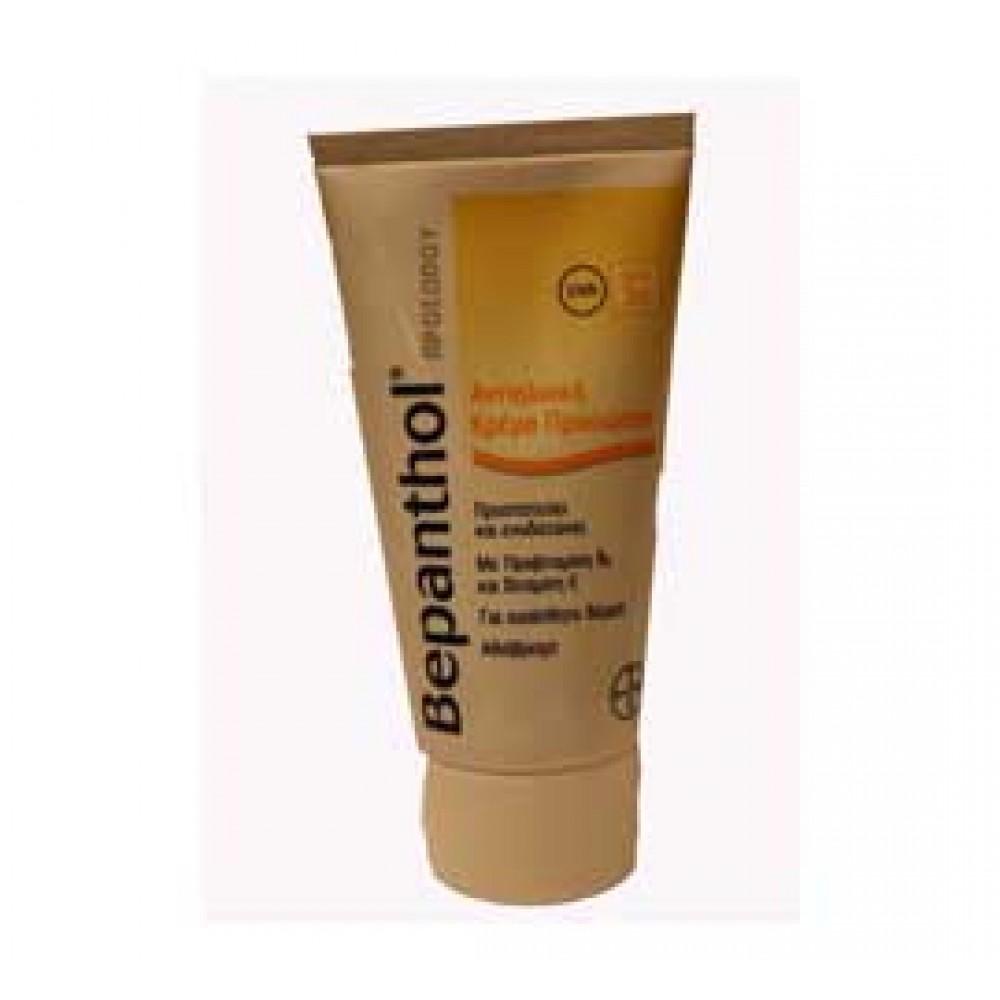 Bepanthol - Αντιηλιακή Κρέμα Προσώπου SPF 30 / 75ml