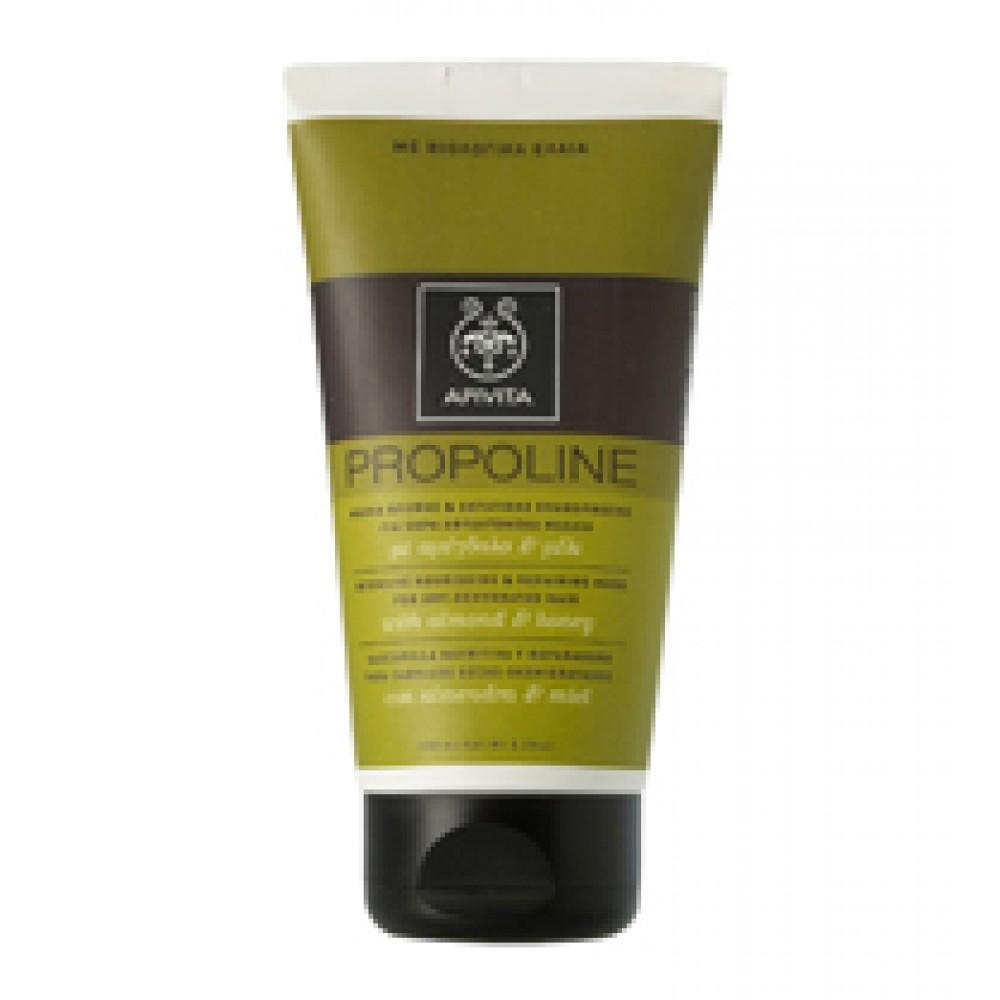 Apivita - Propoline Μάσκα Bαθιάς ενυδάτωσης και επανόρθωσης για ξηρά μαλλιά