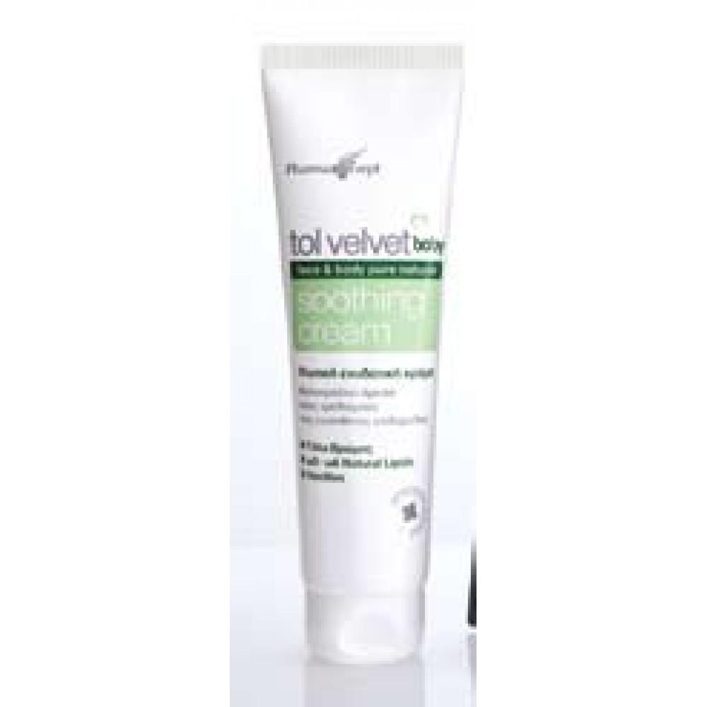 PharmaSept - Tol Velvet Bady Soothing Cream 150ml