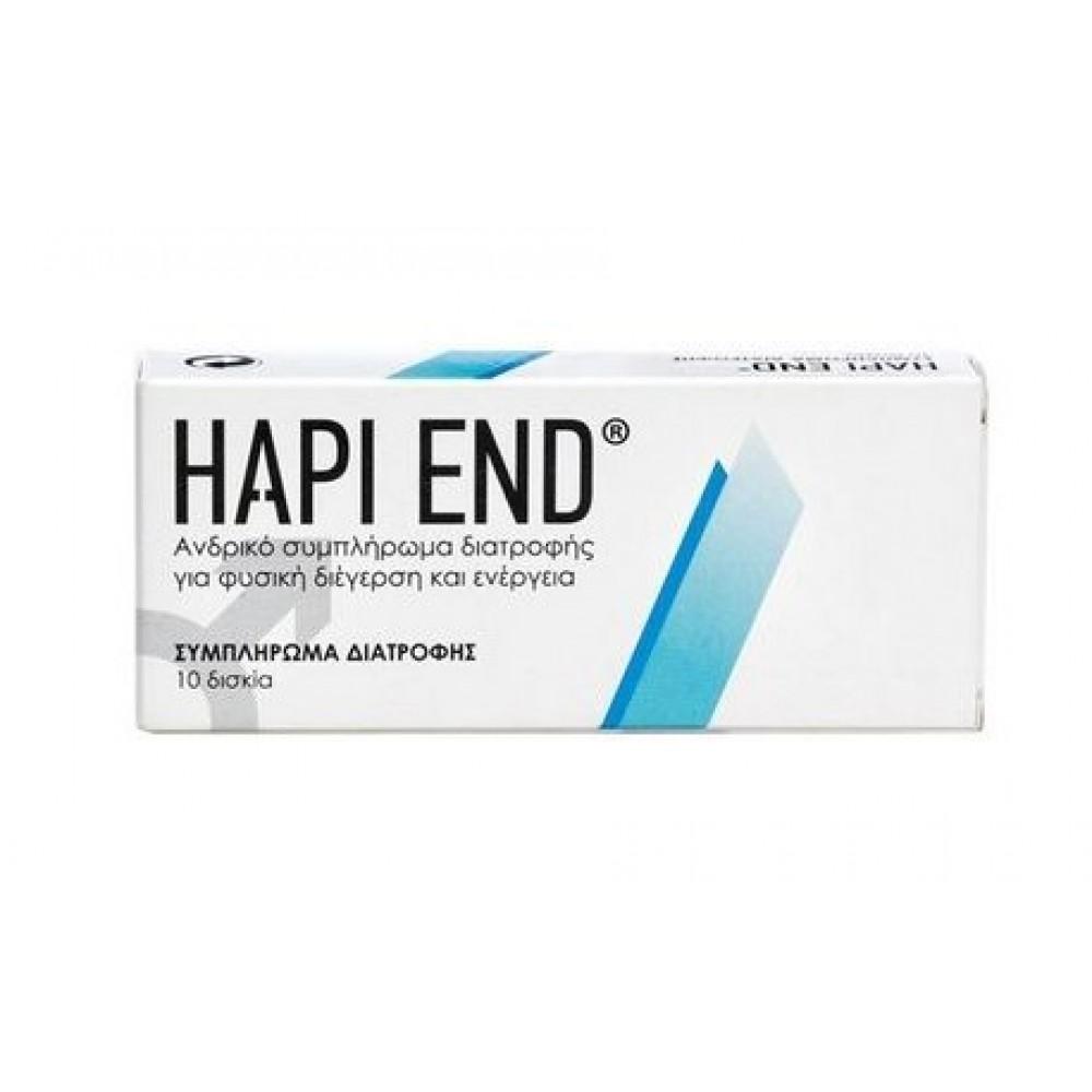 HAPI END  10caps.  Φυτικό Ενισχυτικό Στύσης