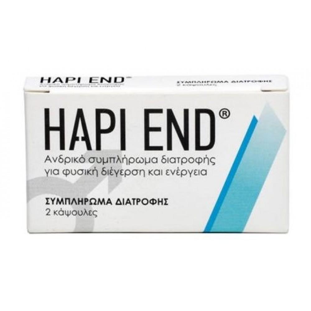 HAPI END  2caps.  Φυτικό Ενισχυτικό Στύσης