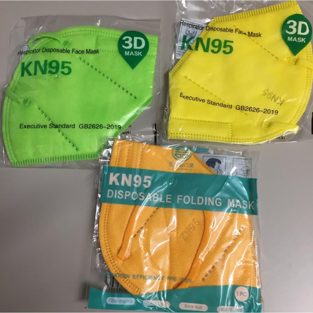 ΚΝ95 Μάσκα Προστασίας FFP2 Διάφορα Χρώματα